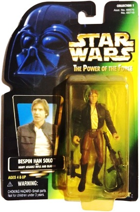 Bespin Han Solo (Heavy Assault Black Jacket) NHolo (Coll-1 #0 - Copy