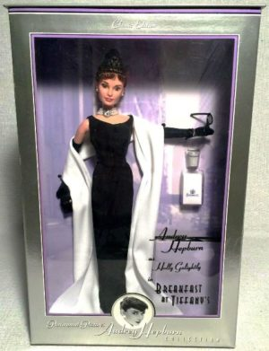 Audrey Hepburn Breakfast-at-Tiffanys-B-Copy