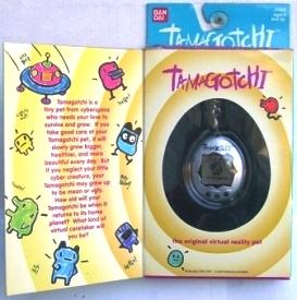 TAMAGOTCHI Silver Virtual Reality Pet