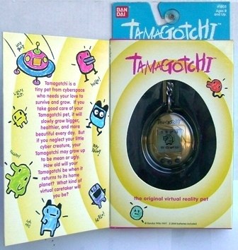 Tamagotchi (Original) Gold LED TRU 1996