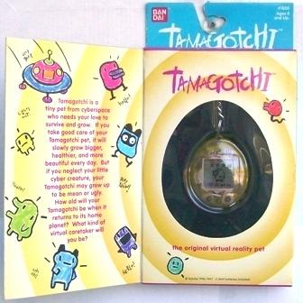Tamagotchi (Original) Millitary Brown 1996