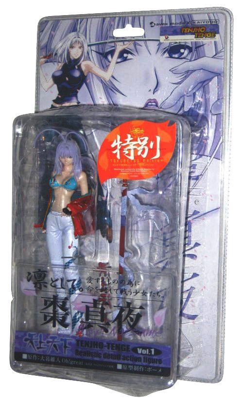 Tenjho Tenge Special Edition-01a