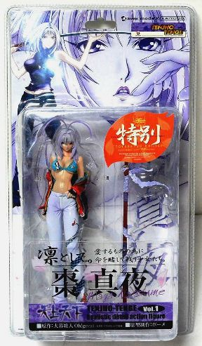 Tenjho-Tenge Special Edition-01ab