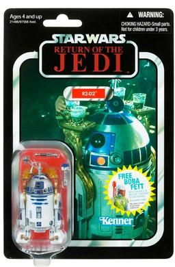 R2-D2 VC25 (2010)-1ab