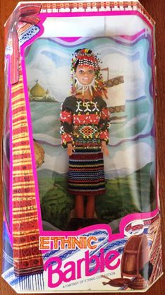 "Filipina Ethnic Barbie (Philippines Fantasy Ethnic Barbie ""Limited Edition"" Series Collection ) ""Rare-Vintage"" (1994)"