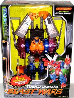 "Beast Wars Transformers Ultra TransMetals/TransMetals 2 Box Sets (""Kenner/Hasbro"" Collector's Series) ""Rare-Vintage"" (1998-1999)"