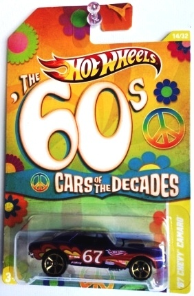 "HW (Cars Of The Decades) Limited Edition (1:64 Scale) Collection Series ""Rare-Vintage"" (2011)"