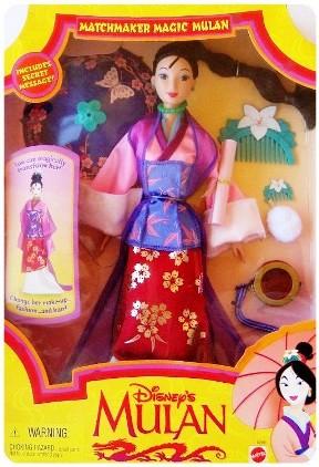 "Disney (""Mulan"" Feature Film Animated Series) ""Rare-Vintage"" (1997)"