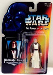 "Ben (Obi-Wan) Kenobi ""Short Lightsaber (1) - Copy"