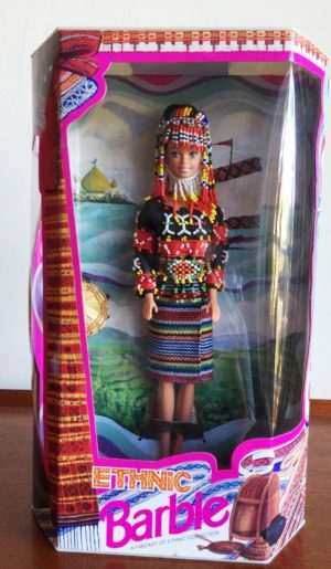 """Filipina Ethnic Barbie (Philippines Fantasy Ethnic Barbie """"Limited Edition"""" Series Collection ) """"Rare-Vintage"""" (1994)"""