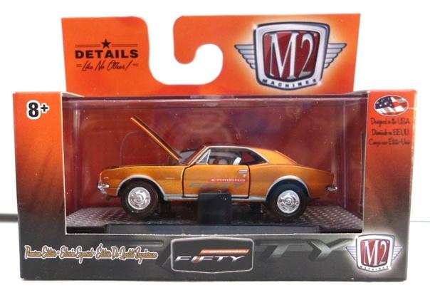 '67 Camaro Z 28 RS (Coppertone-Black Stripes) (1) - Copy