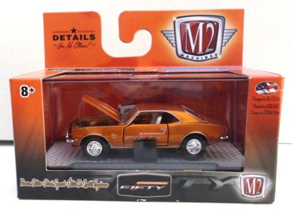 '68 Camaro SS 350 (Coppertone-Black Front Stripe) (1 - Copy