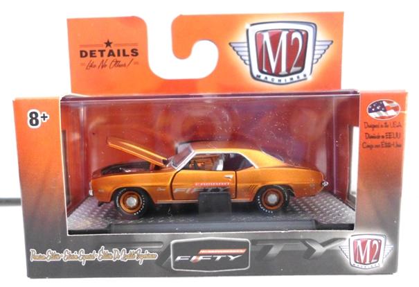 '69 Camaro ZL-1 (Coppertone) (1) - Copy