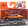 '71 Camaro SS 396 (Coppertone) (1)