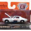 '71 Camaro SS 396 (White) (1)
