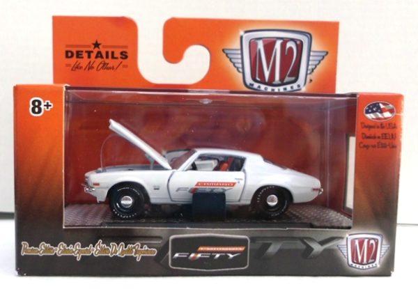 '71 Camaro SS 396 (White) (1) - Copy