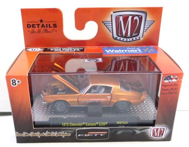 '72 Camaro Z 28 (Coppertone-Black Stripes) (1) - Copy