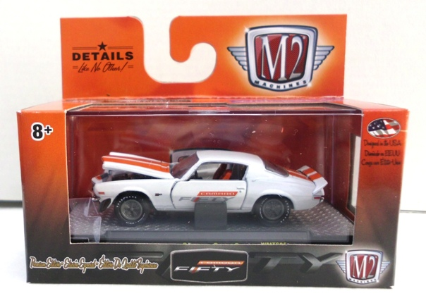 '72 Camaro Z 28 (White-Orange Stripes) (1) - Copy