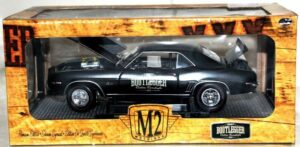 1969 Chevrolet Camaro Z28-01 - Copy