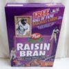 Babe Ruth Empty Box(H Of F Baseball Card! Post Raisin Bran) (2)