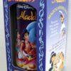 Walt Disney (Aladdin) Classic 1995-1996 Collection (5)