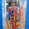 Walt Disney World (25th Anniversary Glass) Remember The Magic 1996 Collection (1)