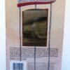 Hank Aaron (Authentic Lenticular Cels) (4)