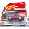 Vintage 1966 Dodge Charger (7)