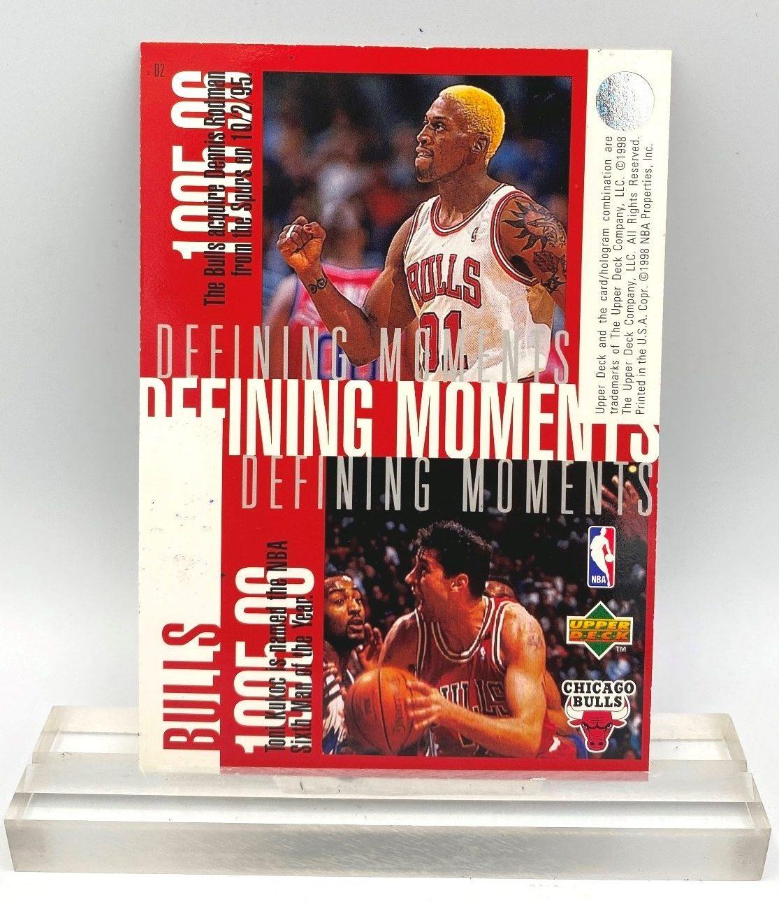 1998 Upper Deck Defining Moments (Michael Jordan) 3.5x5 (1pc) Card # D2 (4)
